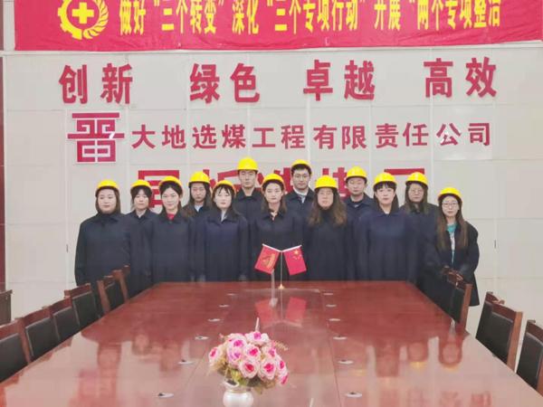 同忻选煤厂增强企业凝聚力积极宣传《晋能控